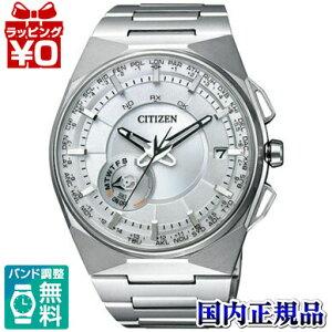 CC2001-57Aエコ・ドライブサテライトウエーブF100CITIZENシチズン