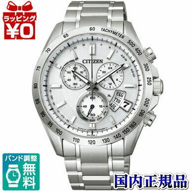 腕時計, メンズ腕時計 BY0130-51A CITIZEN