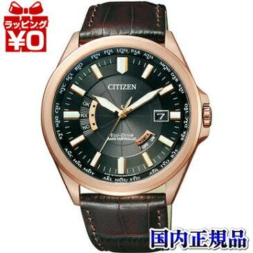 CB0012-07E シチズンコレクション CITIZEN シチズン 送料無料 プレゼント フォーマル