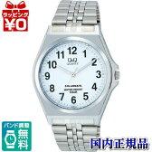 チープシチズン チプシチ H980-204 CITIZEN シチズン Q&Q キューアンドキュー SOLARMATE スタンダード メンズ 腕時計 正規品 送料無料 送料込み プレゼント