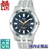 チープシチズン チプシチ H968-202 CITIZEN シチズン Q&Q キューアンドキュー SOLARMATE スタンダード メンズ 腕時計 正規品 送料無料 送料込み プレゼント