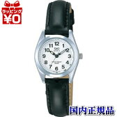 チープシチズン チプシチ G567-304 CITIZEN シチズン Q&Q キューアンドキュー スタンダードモデル レディース 腕時計 正規品 送料無料 送料込み おしゃれ かわいい フォーマル