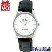 チープシチズン チプシチ VU46-850 CITIZEN シチズン Q&Q キューアンドキュー ファルコン メンズ 腕時計 正規品 送料無料 送料込み プレゼント フォーマル