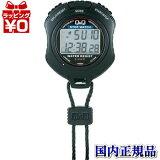チープシチズン チプシチ HS47-001 CITIZEN シチズン Q&Q キューアンドキュー ストップウォッチ サイズ/重量:71×58×20・/65g ユニセックス 男女兼用 腕時計 正規品 送料無料 送料込み フォーマル