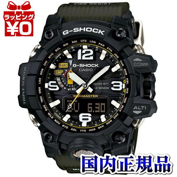 腕時計, メンズ腕時計 24121800OFF5GWG-1000-1A3JF CASIO G-SHOCK G MUDMASTER G-SHOCK G CASIO G-SHOCK G
