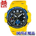 GN-1000-9AJFCASIO������G-SHOCKG����å�GULFMASTER����եޥ�����G-SHOCKG����å�����ӻ�������̵��CASIO������G-SHOCKG����å�