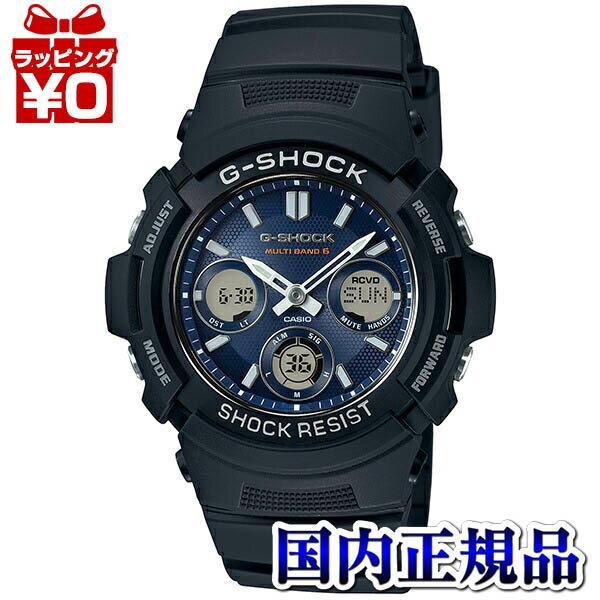 クレイジーカラーズ 腕時計 送料無料 メンズ カシオ アスレジャー プレゼント Gショック CASIO GA-110MC-2AJF G-SHOCK 国内正規品