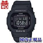 BGD-5000MD-1JFカシオCASIOBABY-GベビーGBGD-5000シリーズレディース腕時計