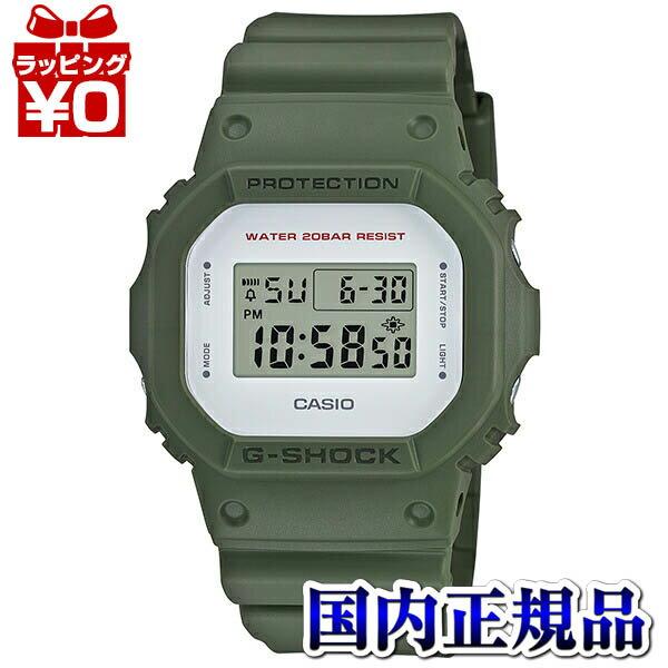 CASIO G-SHOCK military watch 1000OFFDW-5600M-3JF...