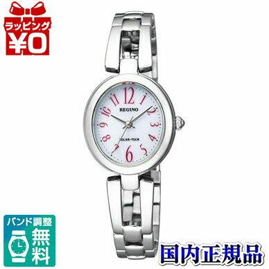 腕時計, レディース腕時計 KP1-616-11 CITIZEN REGUNO