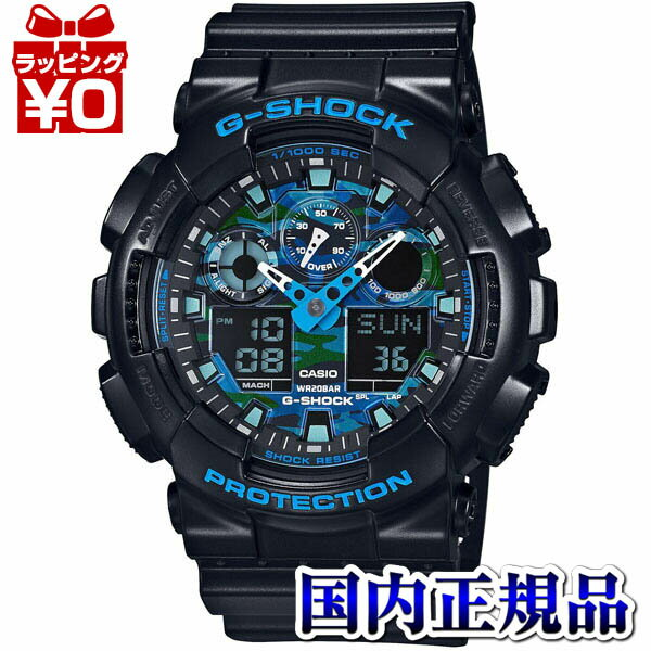 腕時計, メンズ腕時計 1000OFF G GA-100CB-1AJF CASIO G-SHOCK gshock GA-100Sries