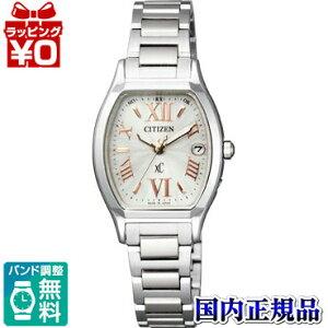 ES8150-56ACITIZENシチズンクロスシーエコ・ドライブ電波時計TITANIALINEレディース腕時計