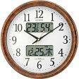 4FY617-N23 リズム CITIZEN シチズン 掛時計