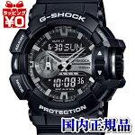 GA-400GB-1AJFCASIOカシオG-SHOCKGショックGA-400シリーズメンズ腕時計送料無料高輝度LEDライト