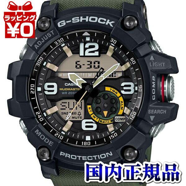 CASIO G-SHOCK mudmaster 2000OFFGG-1000-1A3JF G-S...