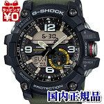 GG-1000-1A3JFG-SHOCKGショックCASIOカシオマッドマスターMUDMASTERメンズ腕時計高輝度LEDライト
