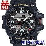 GG-1000-1AJFG-SHOCKGショックCASIOカシオマッドマスターMUDMASTERメンズ腕時計高輝度LEDライト