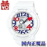 BGA-130TR-7BJFベビーGBABY-GカシオCASIOWhiteTricolorレディース腕時計LEDライト