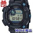 GWF-D1000B-1JF G-SHOCK ジーショック Gショック CASIO カシオ マスターオブG フロッグマン メンズ 腕時計 送料無料 電波ソーラー世界6局