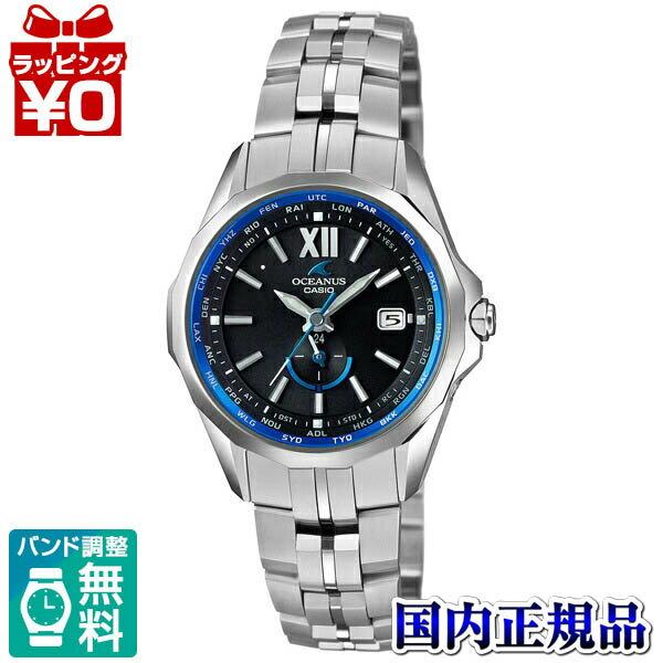 腕時計, レディース腕時計 10OFFOCW-S340-1AJF OCEANUS CASIO Manta 6