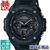 GST-W100G-1BJF G-SHOCK Gショック CASIO カシオ ジーショック G-STEEL Gスチール オールブラック デジアナ アナデジ 電波ソーラー メタルバンドフルメタル ダブルLEDライト メンズ 腕時計