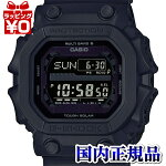 GXW-56BB-1JFG-SHOCKGショックCASIOカシオジーショックオールブラックデジタル反転液晶電波ソーラーゴツデカLEDライトメンズ腕時計
