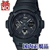 AW-591BB-1AJF G-SHOCK Gショック CASIO カシオ ジーショック デジアナ アナデジ アナログ オールブラック メンズ 腕時計 ワールドタイム プレゼント アスレジャー