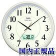IC-1001J-9JF CLOCK クロック CASIO カシオ 掛け時計 時計 国内正規品