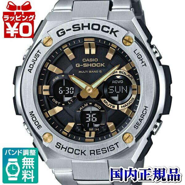 クーポン利用で2000円OFF Gスチール電波ソーラー電波時計GST-W110D-1A9JFG-SHOCKGショックCASIO