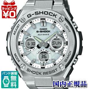 GST-W110D-7AJF G-SHOCK Gショック CASIO カシオ ジーショック G-STEEL メタルバンド メンズ 腕時計 送料無料 国内正規品 プレゼント アスレジャー ブランド