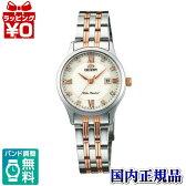 WV0111SZ ORIENT オリエント WORLD STAGE Collection ワールドステージコレクション オリエント クオーツ レディース 腕時計 送料無料 国内正規品 おしゃれ かわいい