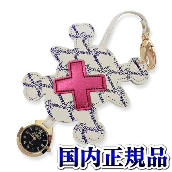 腕時計, キッズ用腕時計 300OFFWBC001WZ D ONE PIECE