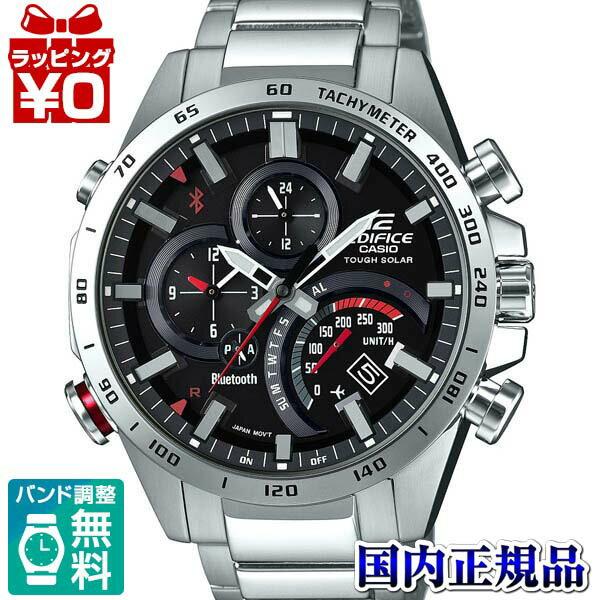CASIO edifice watch 2000OFFEQB-501XD-1AJF EDIFIC...