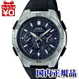 WVQ-M410-2AJF WAVE CEPTOR ウェーブセプター CASIO カシオ 電波ソーラー時計 紺色 ブルー 青 タフソーラー メンズ 腕時計 国内正規品 送料無料 プレゼント