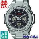 GST-W310D-1AJF G-SHOCK Gショック ジーショック カシオ CASIO Gスチール ジースチール ミドルサイズ 電波ソーラー ユニセックス 男女兼用 腕時計 国内正規品 送料無料 ブランド・・・