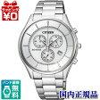 AT2360-59A CITIZEN シチズン COLLECTION シチズンコレクション Cコレ メンズ 腕時計 国内正規品 送料無料