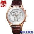 AT2362-02A CITIZEN シチズン COLLECTION シチズンコレクション Cコレ メンズ 腕時計 国内正規品 送料無料