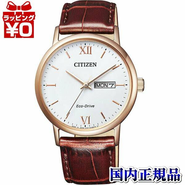 腕時計, メンズ腕時計 2412600OFF5BM9012-02A CITIZEN CITIZEN COLLECTION