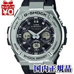 GST-W310-1AJFG-SHOCKGショックジーショックジーショックCASIOカシオG-STEELGスチールメンズ腕時計国内正規品送料無料