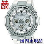 GST-W310-7AJFG-SHOCKGショックジーショックジーショックCASIOカシオG-STEELGスチールメンズ腕時計国内正規品送料無料