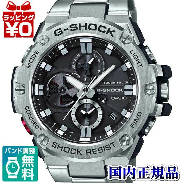 クーポン利用で2000円OFF メタルGST-B100D-1AJF電波ソーラーG-SHOCKGショックジーショックジーショック