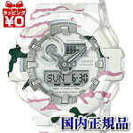 GA-700SKZ-7AJRG-SHOCKGショックジーショックジーショックCASIOカシオワールドタイム世界48都市メンズ腕時計国内正規品送料無料