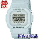 GLS-5600CL-7JF G-SHOCK Gショック ジ...