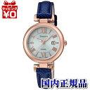 SHS-4502PGL-7AJF SHEEN シーン CASIO カシオ スワロフスキー レディース 腕時計 国内正規品 送料無料