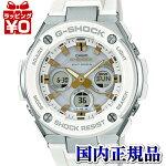 GST-W300-7AJFG-SHOCKジーショックGショックCASIOカシオG-STEELMIDメンズ腕時計国内正規品送料無料