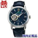 RK-DA0001L ORIENT オリエント オリエントスター ORIENTSTAR オリスタ メンズ 腕時計 国内正規品 送料無料