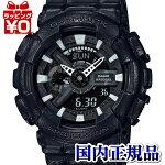 GA-110BT-1AJFカシオCASIOG-SHOCKGショックジーショックgshockBlackOutTextureブラック黒メンズ腕時計国内正規品送料無料