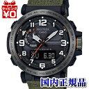 【24時間限定エントリーでポイント12倍さらに5%還元】PRW-6600YB-3JF PRO TREK プロトレック CASIO カシオ 電波ソーラー アウトドア キャンプ メンズ 腕時計 国内正規品 送料無料