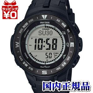 PRG-330-1JF PRO TREK プロトレック CASIO カシオ 登山 メタルベセル メンズ 腕時計 国内正規品 送料無料 ブランド