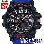GG-1000TLC-1AJR G-SHOCK Gショック CASIO カシオ ジーショック マッドマスター ランドクルーザー TLCタイアップ メンズ 腕時計...